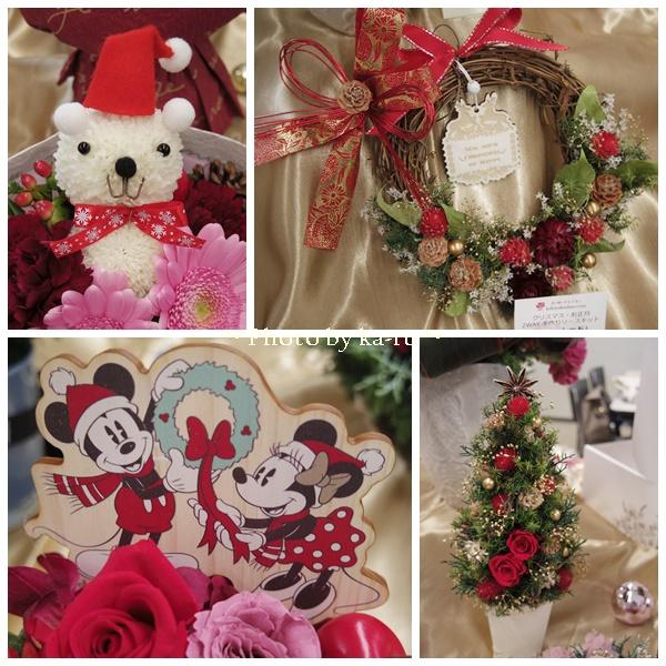 【サロン】日比谷花壇「クリスマス・お正月」フラワーギフトサロンに参加をしてきました。