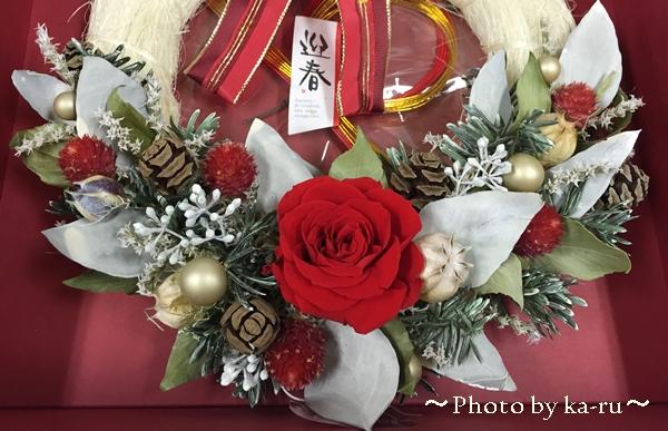 ドライフラワーリース「Happy X'mas & New Year~2way~」_3