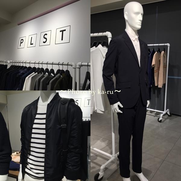PLST(プラステ)2016年春ファッション「メンズ」を紹介