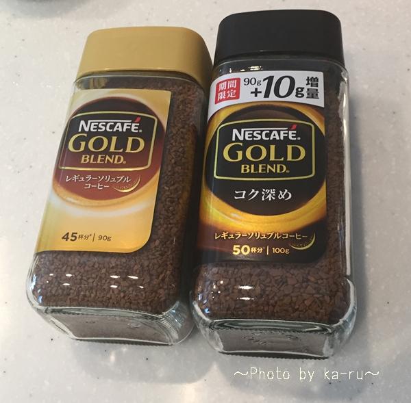 ネスカフェ 香味焙煎 究み6