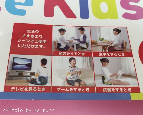 「Style Kids」7