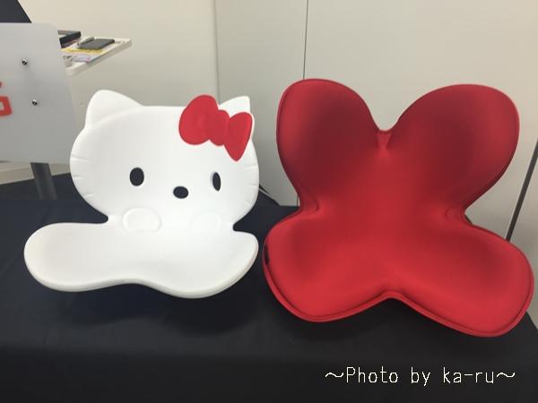 Style Hello Kitty(ハローキティ スタイル)_1