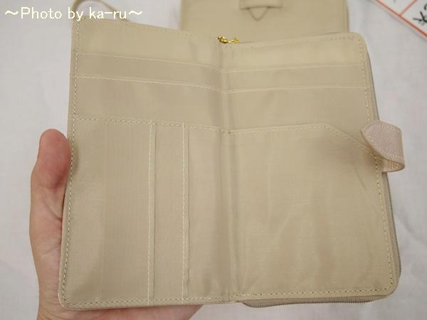 スマートフォンもお札もらくらく入る 手ぶら財布の会IMGP9065_006