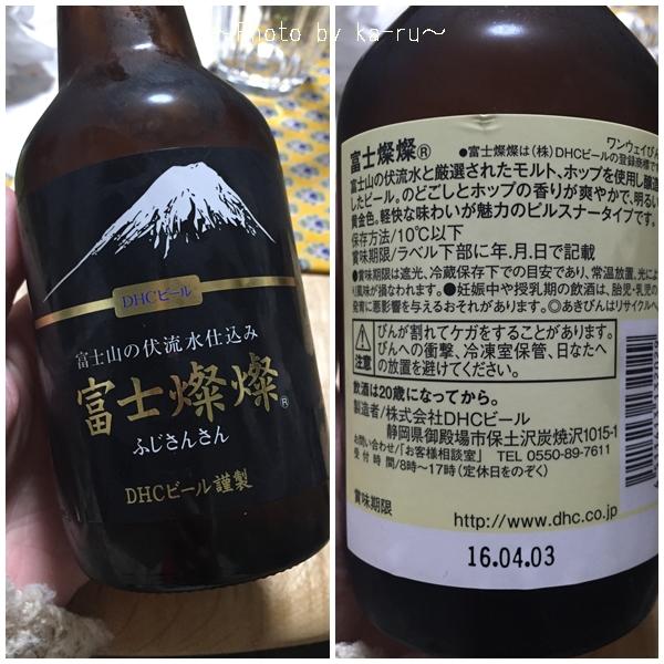 DHCビール 試飲_8