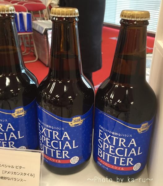 DHCビール 試飲_6