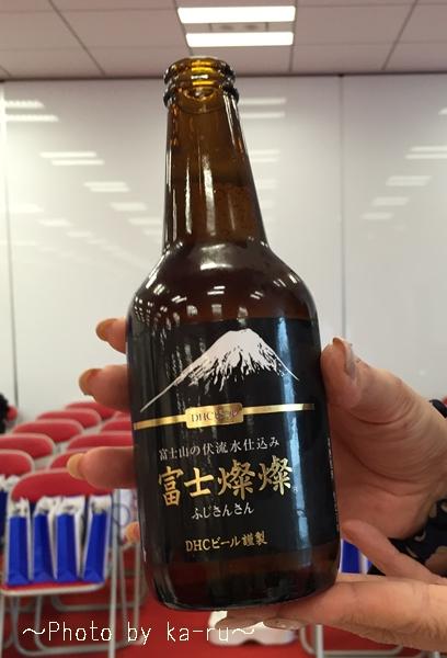 DHCビール 試飲_3