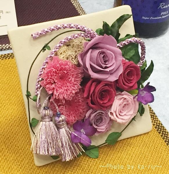 母の日のプレゼントに日比谷花壇の和風プリザーブドフラワー