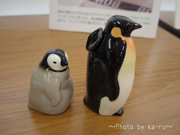 フェリシモ YOU+MORE! じーっと出番を待つペンギン親子のしょうゆ差し&塩入れ_1
