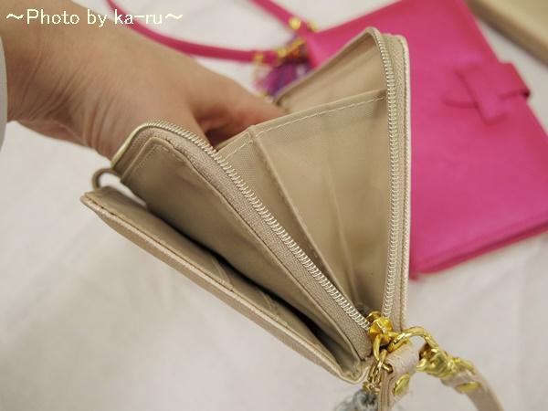 スマートフォンもお札もらくらく入る 手ぶら財布の会IMGP9076_009