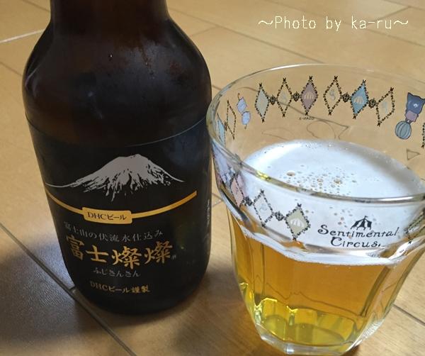 DHCビール 試飲_9