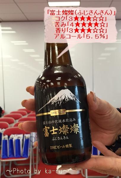 DHCビール 試飲_4