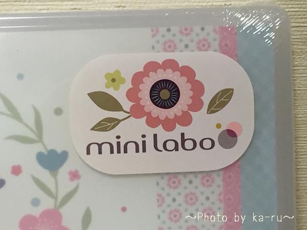 ベルメゾンネット 抗菌リバーシブルまな板(mini labo)_2