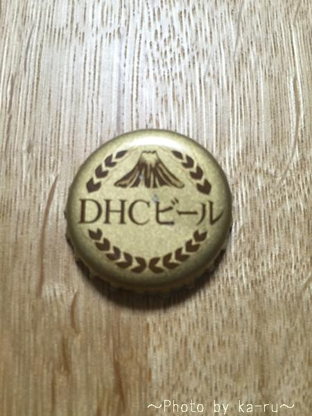 DHCビール 試飲_10