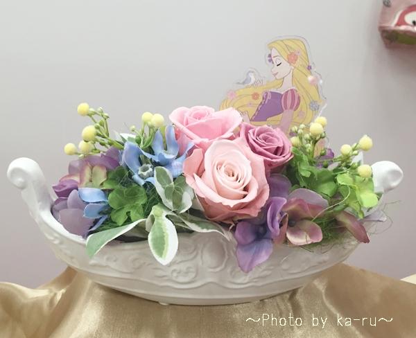 日比谷花壇 フラワリーゴンドラ(ラプンツェル)」_1