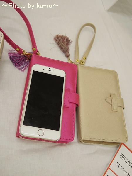 スマートフォンもお札もらくらく入る 手ぶら財布の会IMGP9072_013