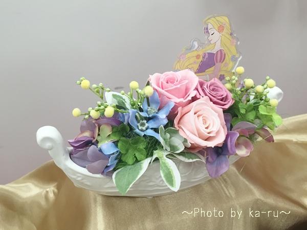 日比谷花壇 フラワリーゴンドラ(ラプンツェル)」_5