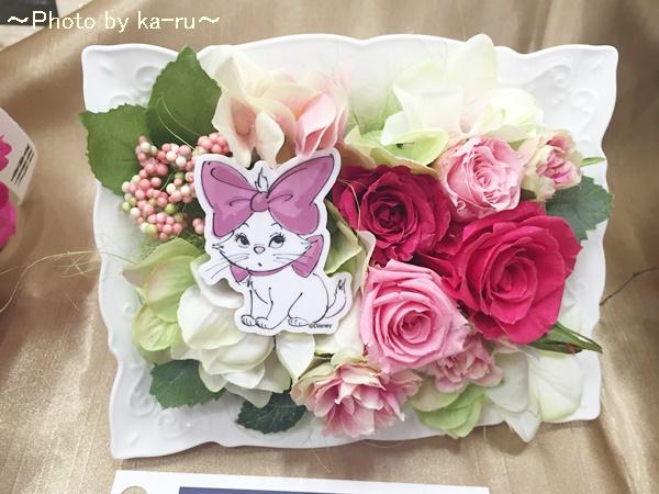 母の日にディズニーマリーのお花をプレゼント!日比谷花壇