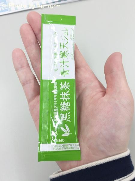 食べる青汁【黒糖抹茶青汁寒天ジュレ】IMG_8852_006