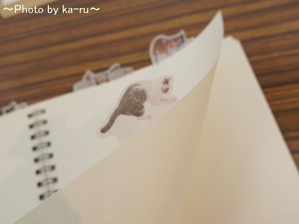 フェリシモ そこにいたの!? ノートで遊ぶ 猫ふせんの会IMGP9324_013
