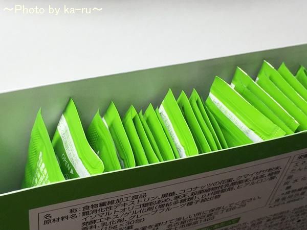 食べる青汁【黒糖抹茶青汁寒天ジュレ】IMG_9103_009