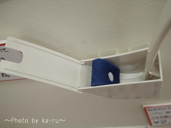 ふち裏奥までぎゅっと届いて 汚れをごっそりかき出す トイレブラシの会_5
