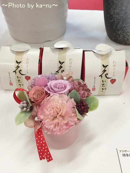 母の日 プリザーブドセット「博多あまおう 花いちごアイス」IMG_9737_001