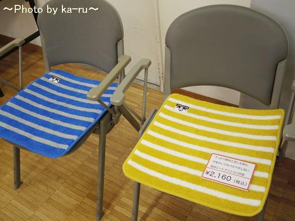 うっかり飲みこぼしも安心  汗をかいてもベタベタしない  吸水シートクッションの会IMGP8884_001