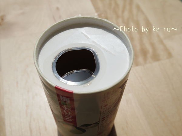 梅酢ドリンク「飲む梅干」_7