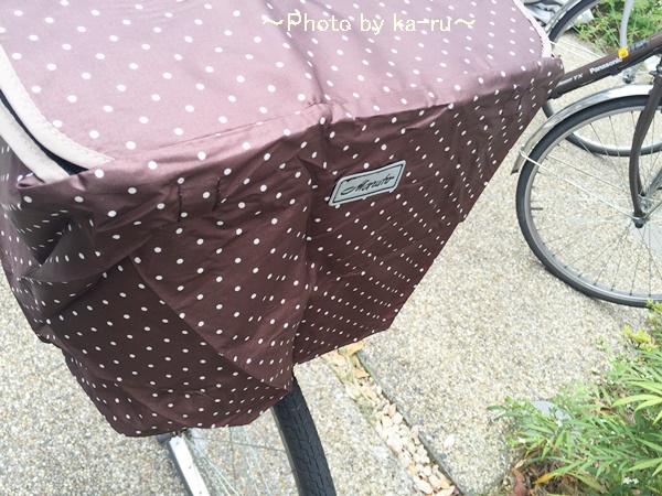 自転車のかごカバーを買ったよ!防水で雨の日も安心 ベルメゾンネット