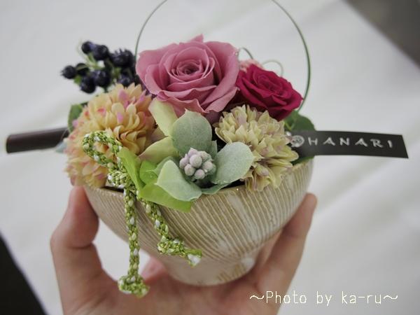 プリザーブドフラワー「花咲日和」_4