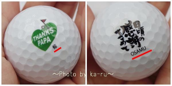 オリジナル名入れゴルフボール&カジノチップ型マーカー_2