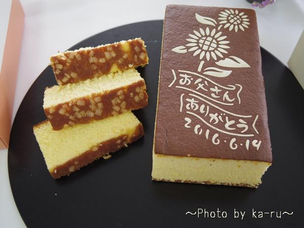 お花とグルメのセット e87「長崎堂のカステラ」_1