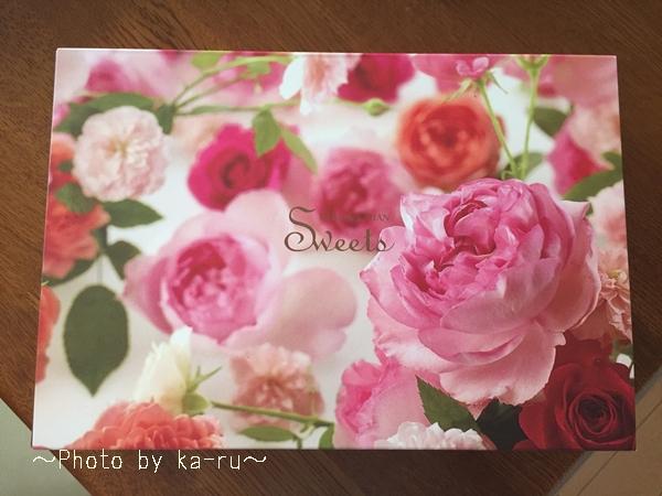 お花のスイーツ「花咲くローズカップタルト」_4