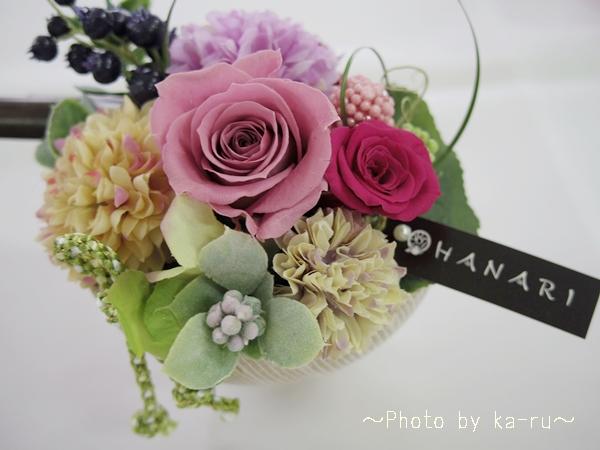 プリザーブドフラワー「花咲日和」_3