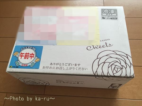 お花のスイーツ「花咲くローズカップタルト」_1