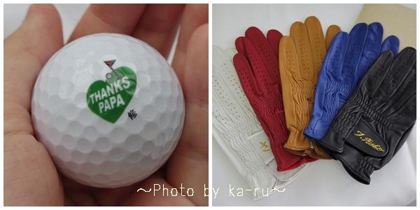 ゴルフ用品とお花のセットを父の日にプレゼント!
