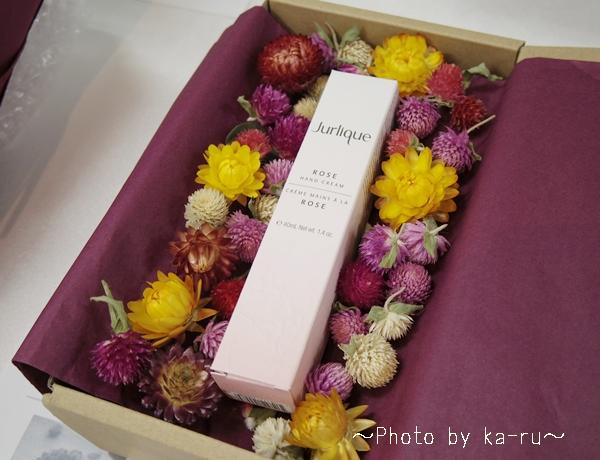 香りの贈り物 ジュリーク「ハンドクリーム」とドライフラワー 日比谷花壇