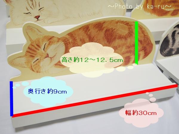 YOU+MORE! 高い所ですやすや眠る 猫のカーテンレール ディスプレイ棚の会_3