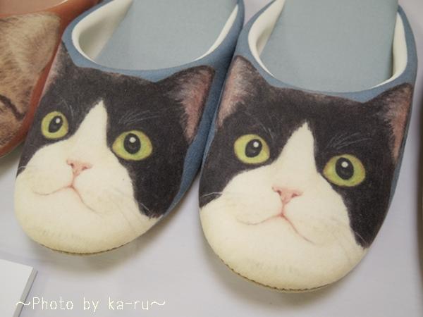 猫足スリッパ!じっと見てくる猫がかわいい フェリシモ