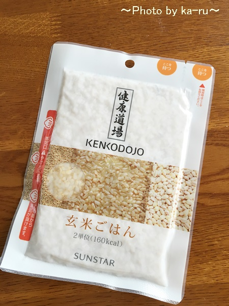 サンスターの玄米ごはんパック01