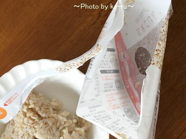 サンスターの玄米ごはんパック07