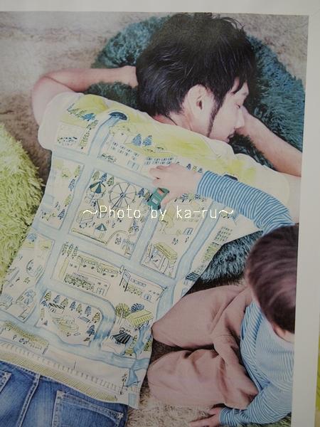 寝ていても子供と遊べるフェリシモのパパドーロTシャツの会