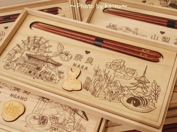 37都道府県・都市モチーフ箸はプレゼントにオススメ!ロフト