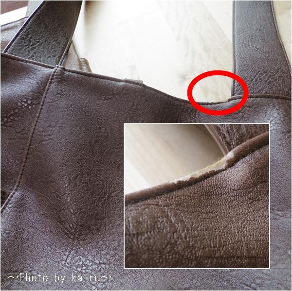 フェリシモ 斜めがけ整とんバッグの会_k11