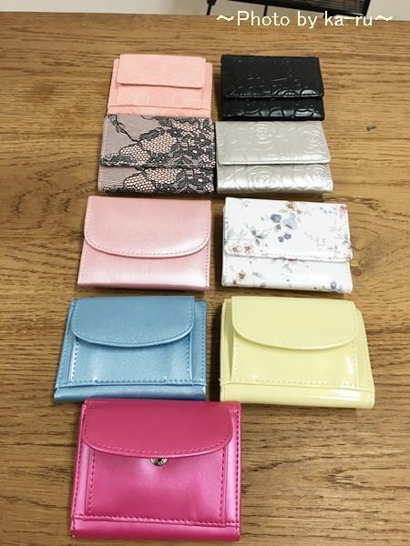 頼れるミニ財布(GIRL)手のひらサイズ05k1