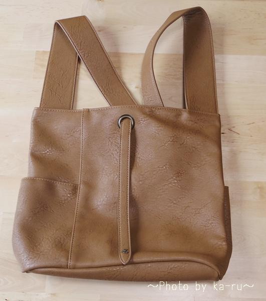 ポケットがたくさんあって使いやすい!フェリシモの斜めがけ整とんバッグの会