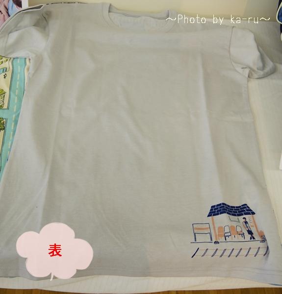 パパドーロTシャツの会_k2