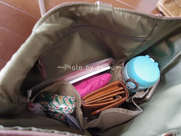 フェリシモ 斜めがけ整とんバッグの会_k14