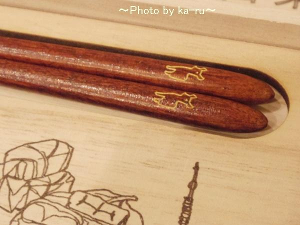 都市モチーフの箸ロフト04k1
