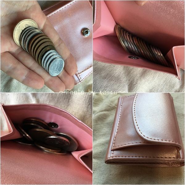 頼れるミニ財布(GIRL)手のひらサイズ261